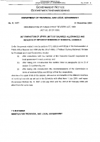 REMUNERATION OF PUBLIC OFFICE BEARERS ACT